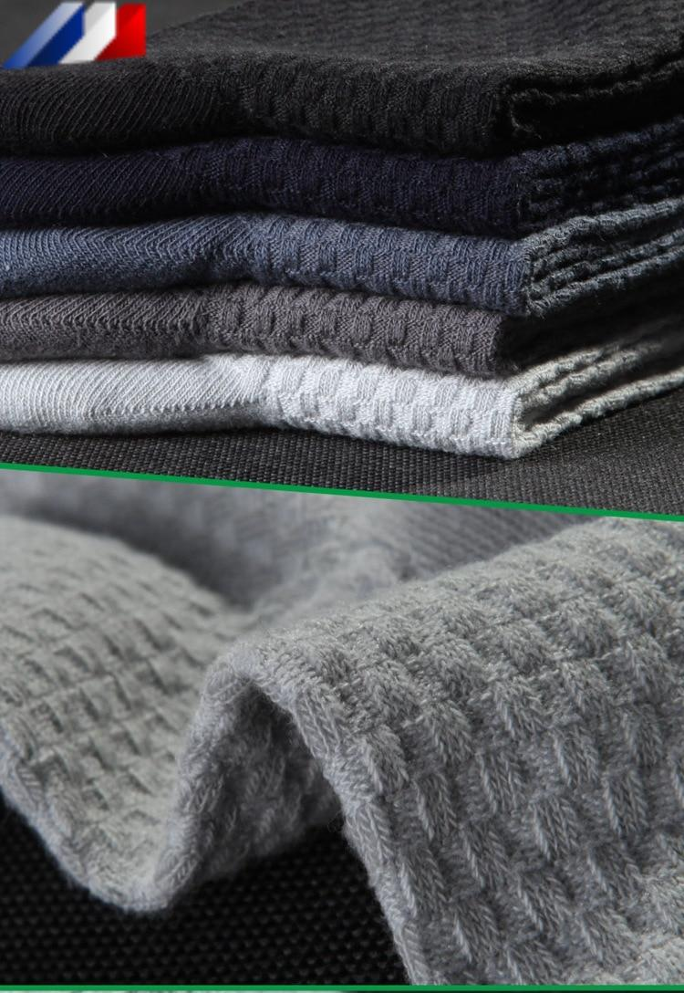 Calcetines de fibra de bambú para hombre